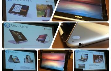 1042-201510_ASUS Chromebook Flip C100PA