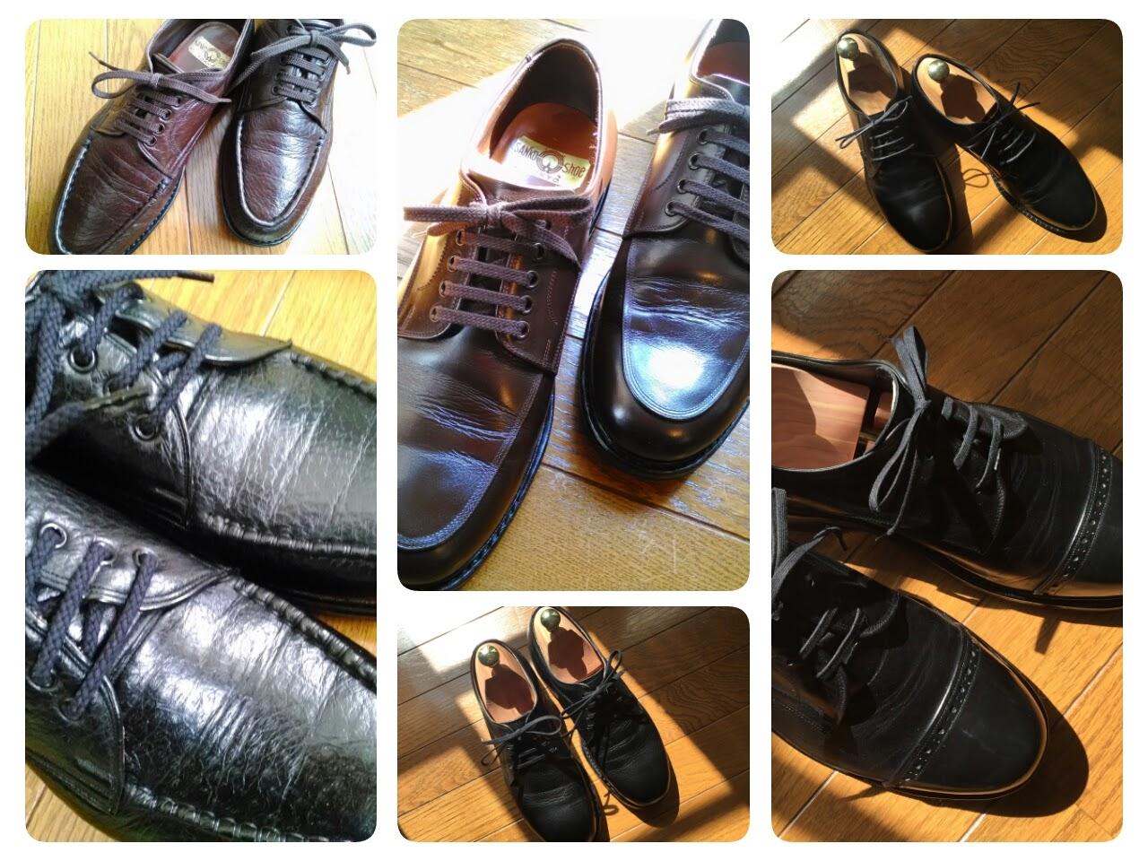 1045-201510_Sanko Shoe Rugged Shoes