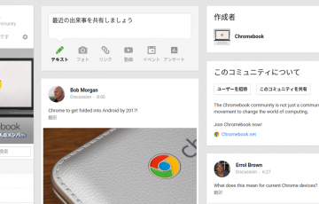 1060-201510_Google Plus Community 03