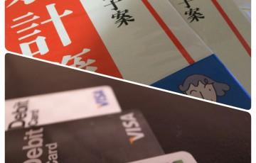 1067-201511_Kakeibo Visa debit