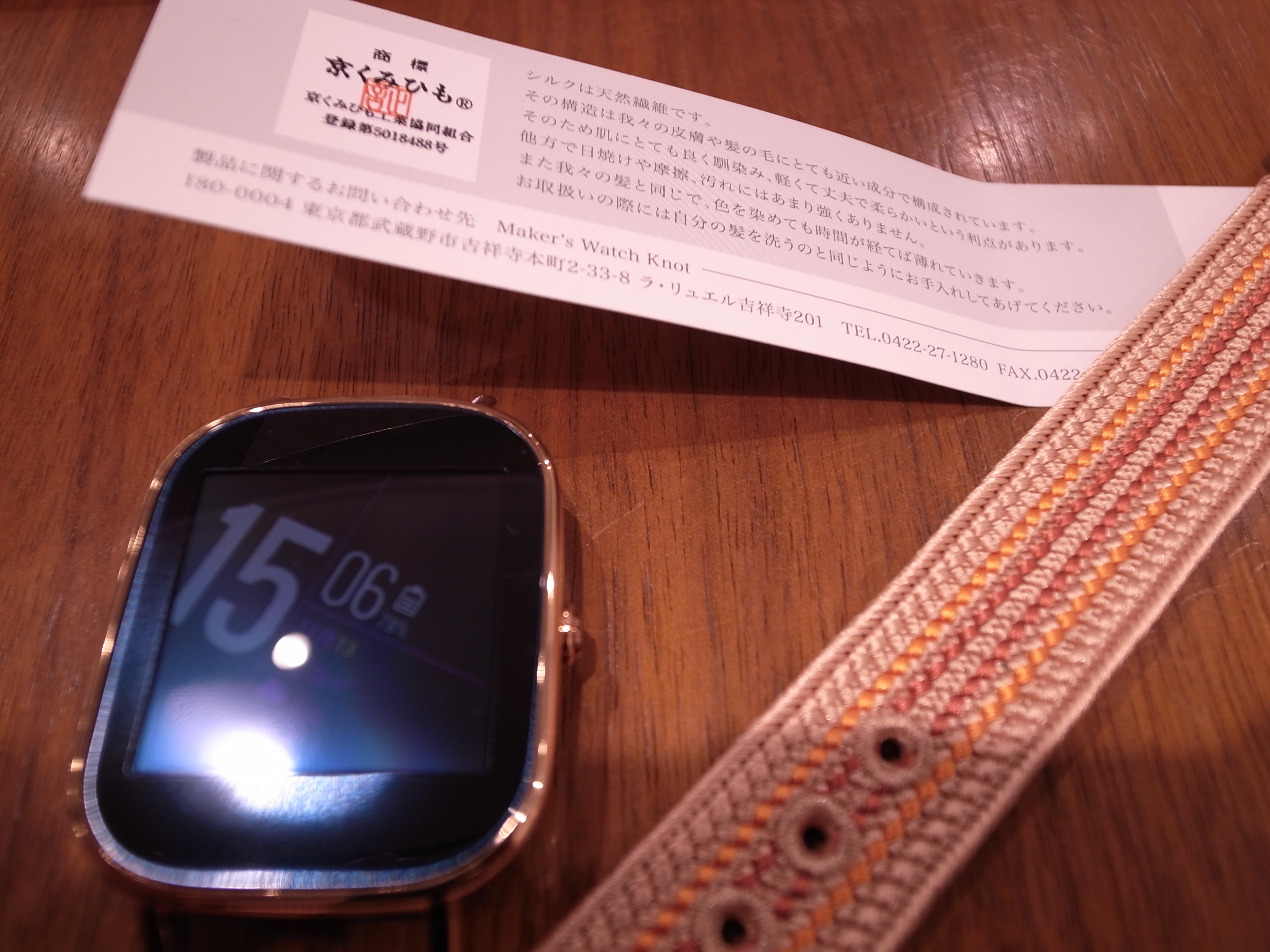 1075-201511_ASUS ZenWatch 2 Knot 06