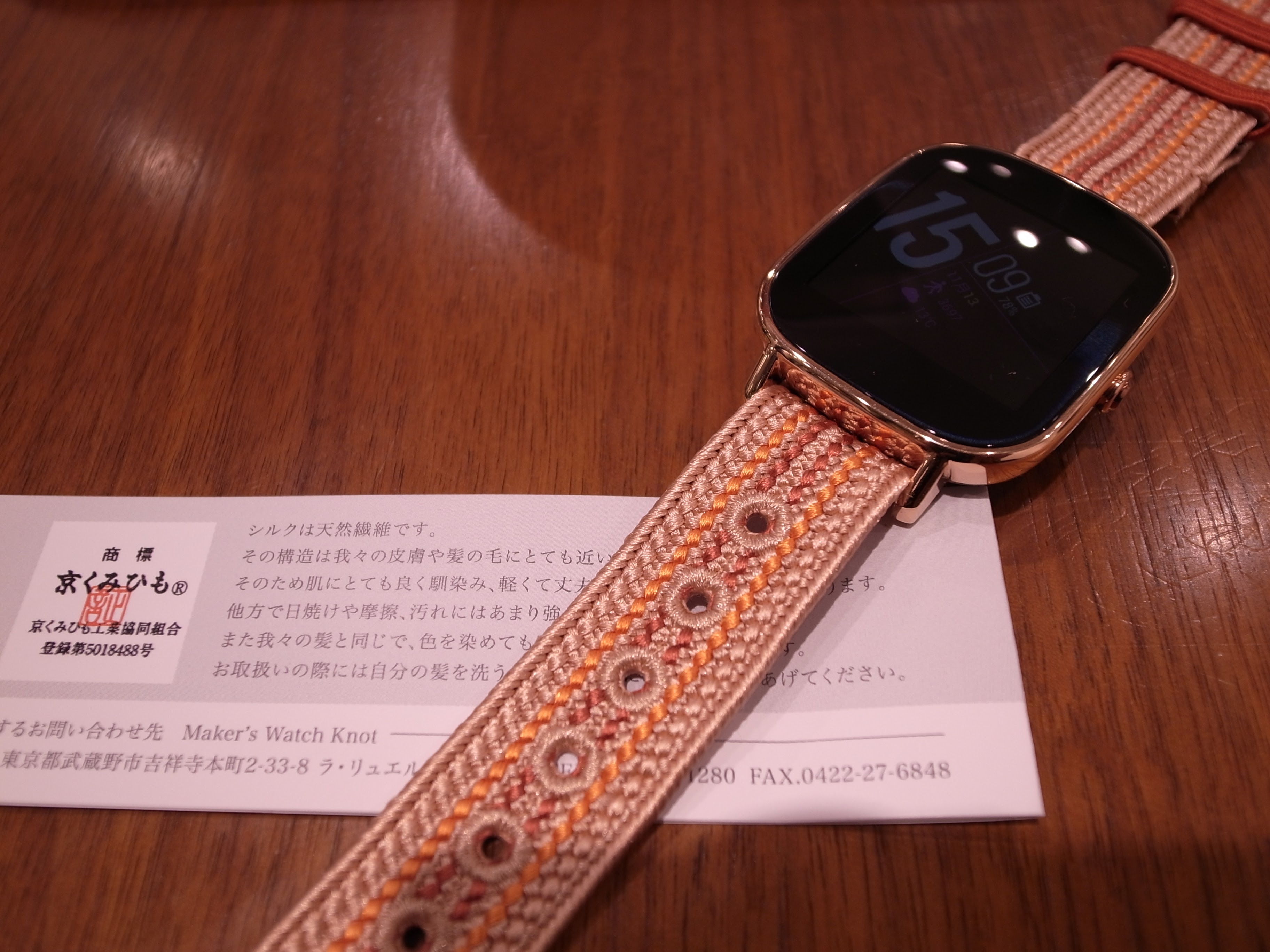 1075-201511_ASUS ZenWatch 2 Knot 07