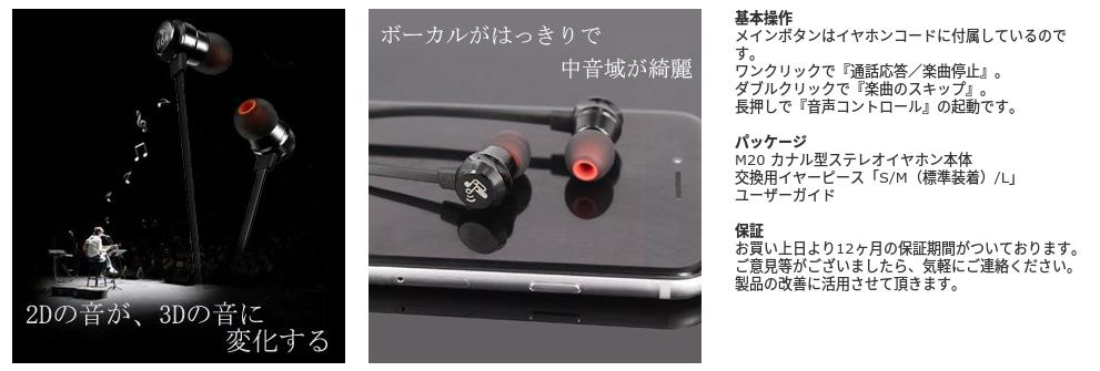 1098-201512_SoundPEATS M20 from Amazon 04