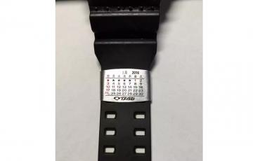 1112-201512_Taisei WatchBand Calendar