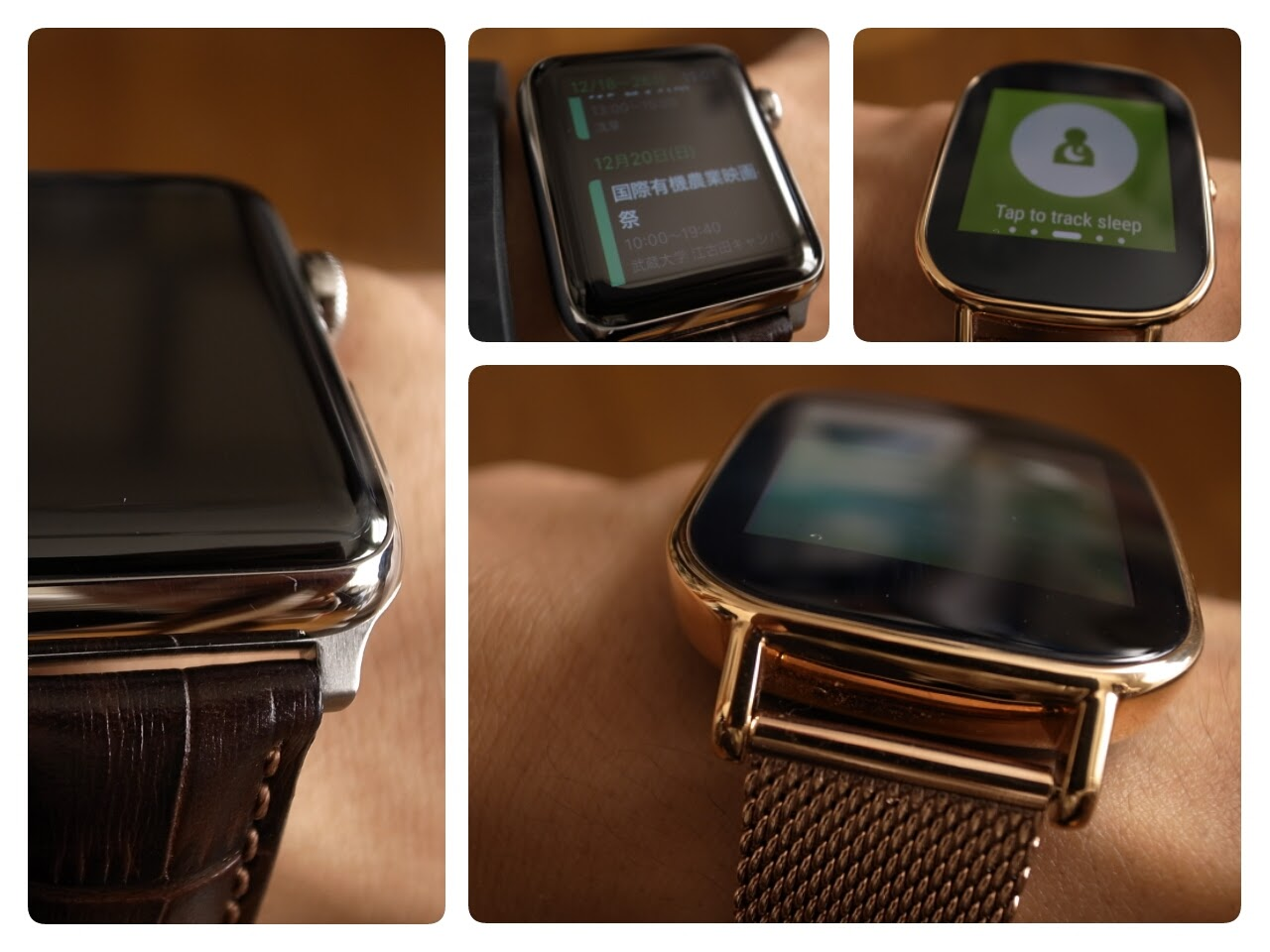 1114-201512_ZenWatch2 Apple Watch