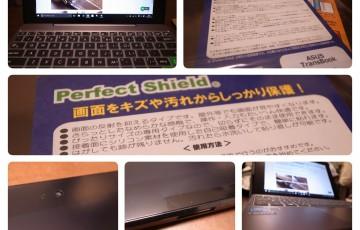 1143-201601_T100HA Perfect Shield