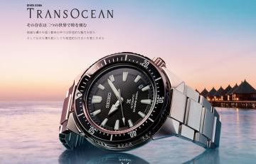 1144-201601_SEIKO Prospex Transocean