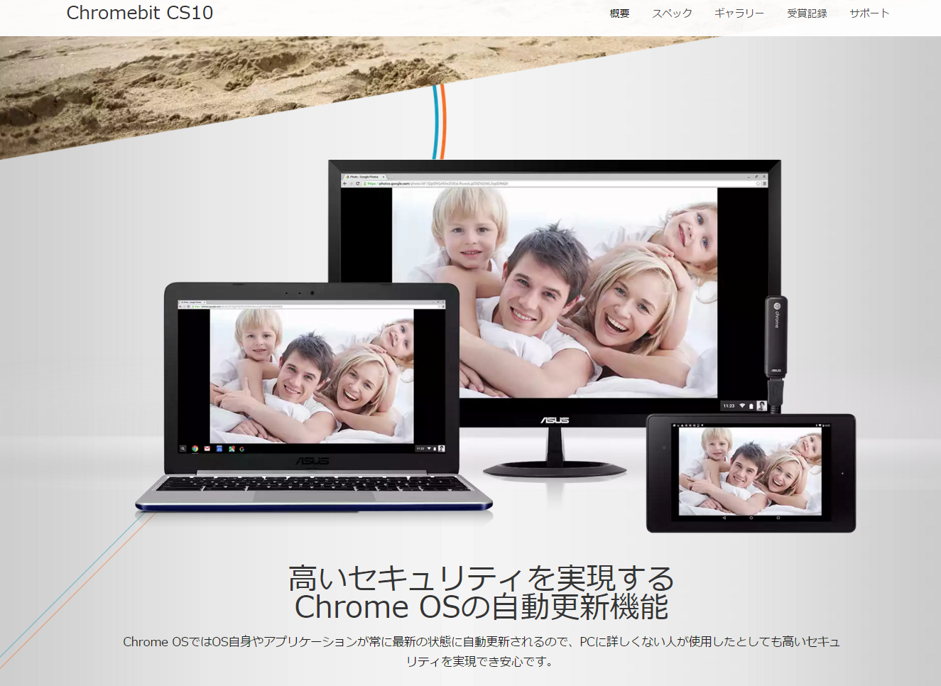 1153-201601_ASUS Chromebit CS10 04