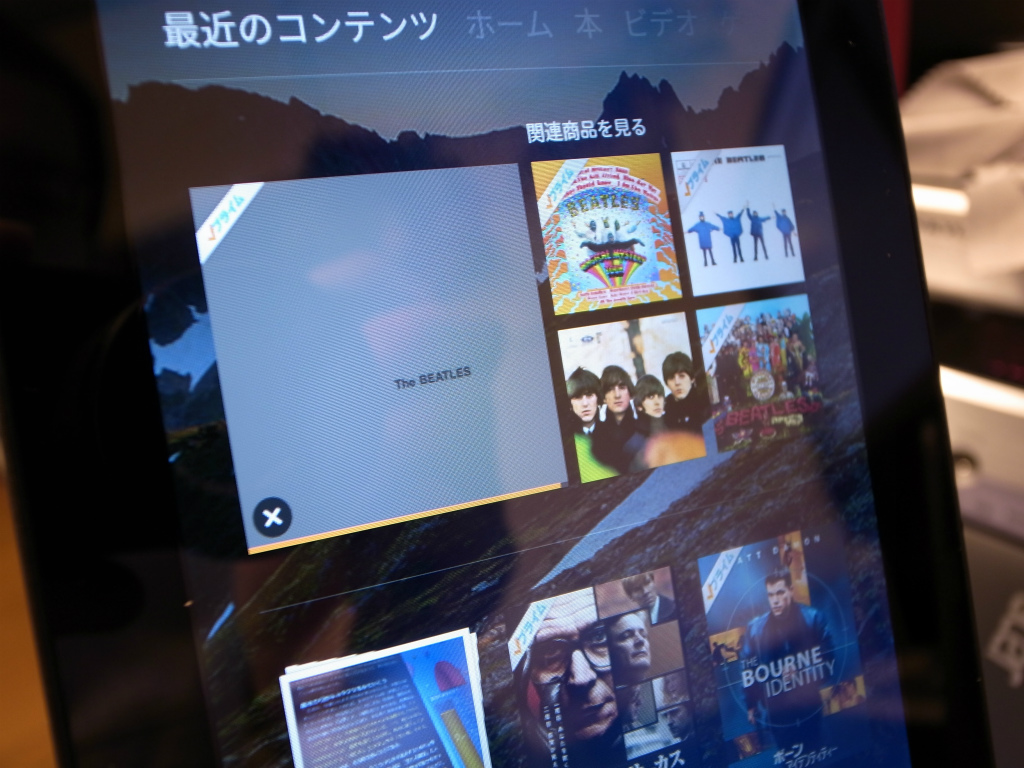 1158-201601_Amazon fire Tablet 14