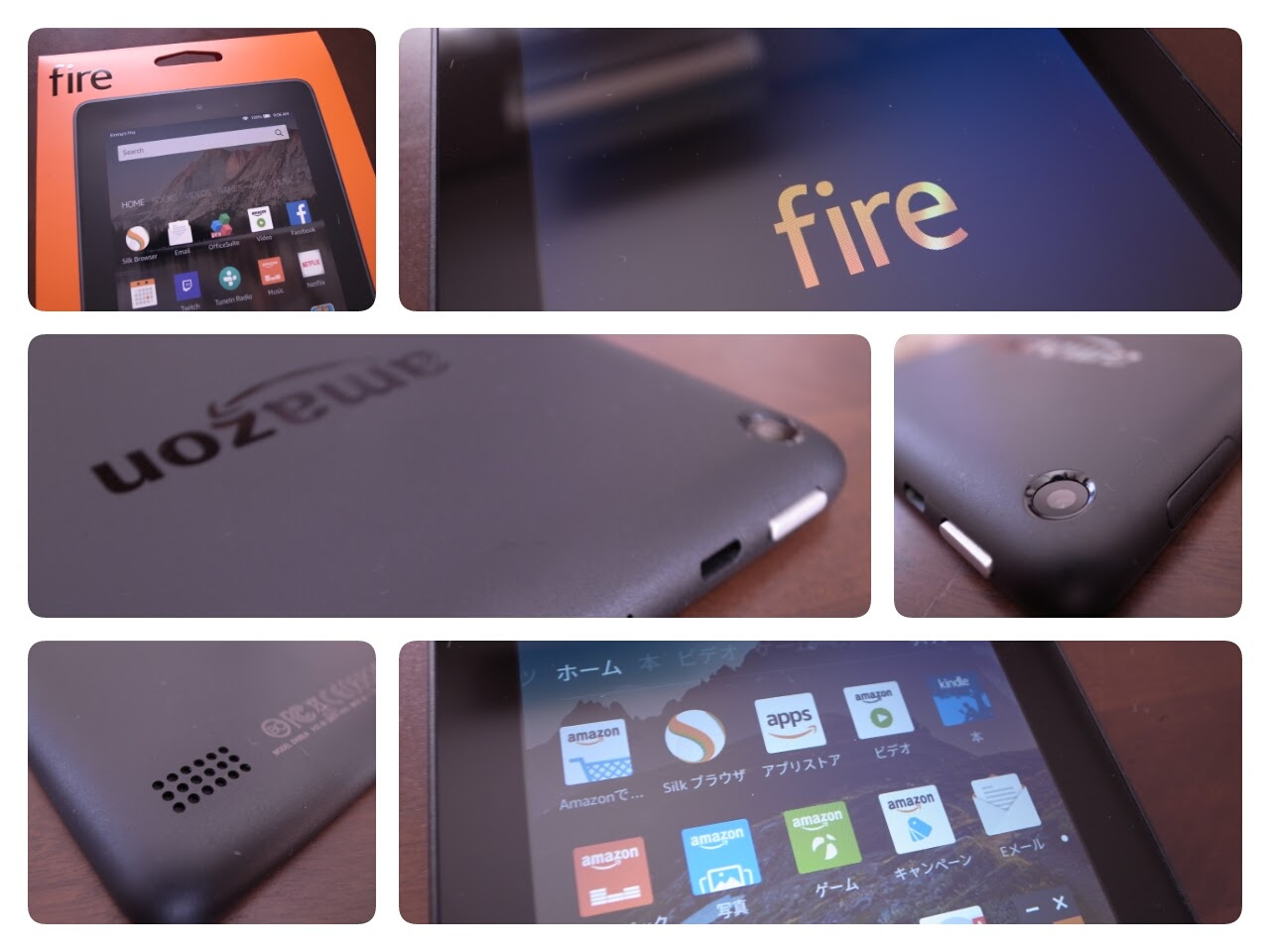 1158-201601_Amazon fire Tablet
