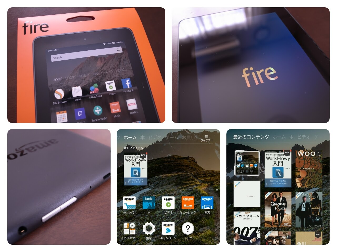 1159-201601_Amazon fire Tablet