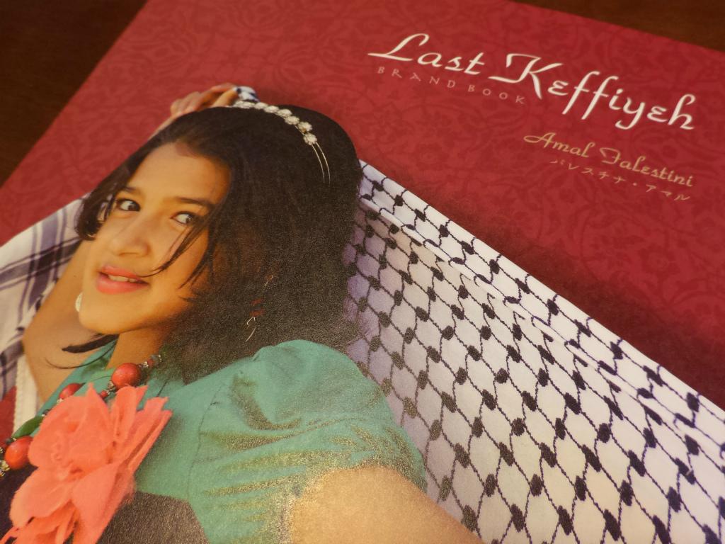 1166-201602_Last Keffiyeh by Amal Falestini 08