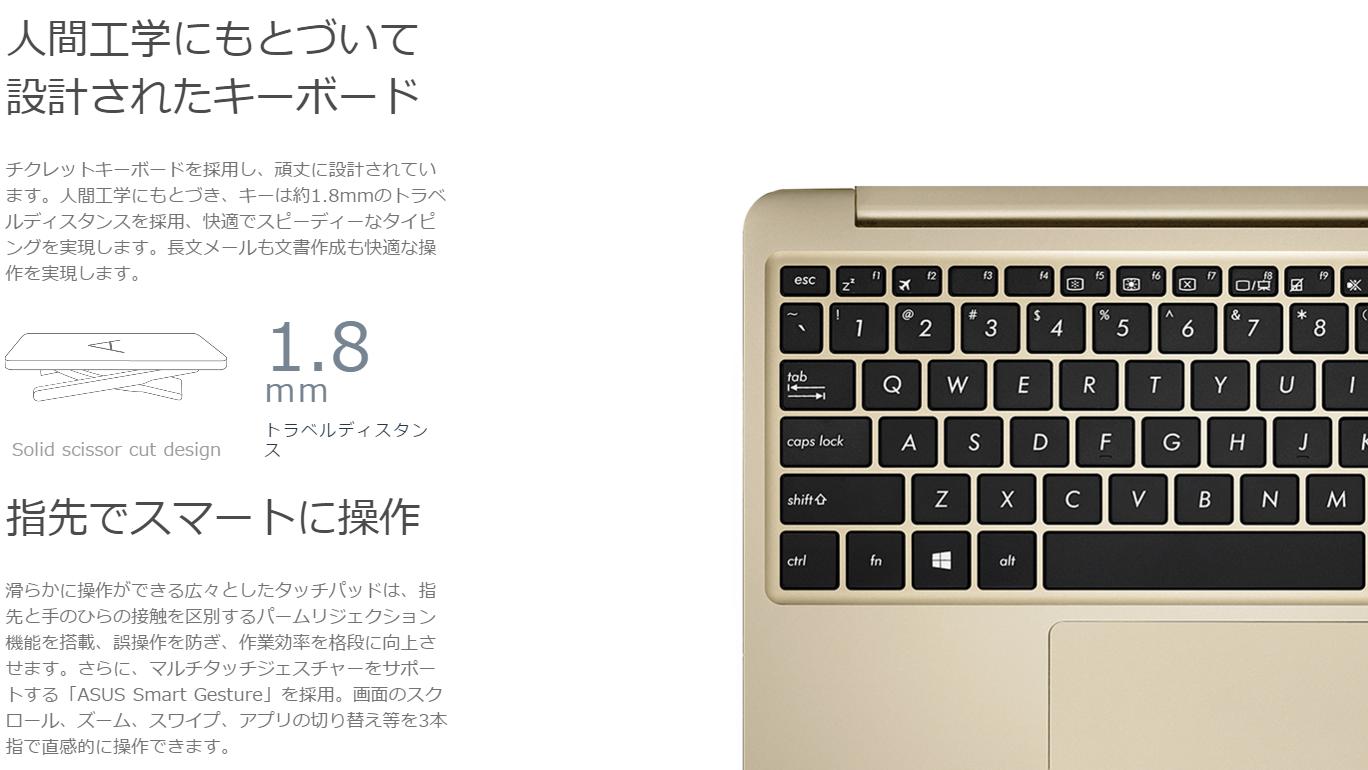 1189-201603_ASUS VivoBook E200HA 03