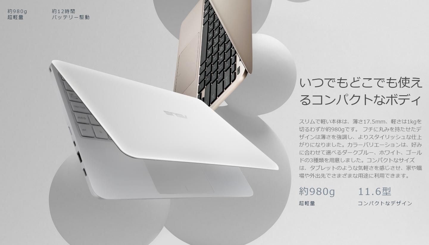 1189-201603_ASUS VivoBook E200HA 04