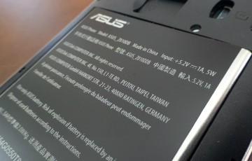 1203-201603_ZenFone Max ZC550KL 08