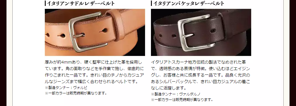 1207-201603_UNIQLO SADDLE LEATHER BELT 11