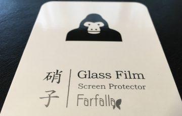 1249-201605_Farfalla Glass Film Gorilla iPhone SE 01