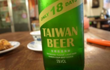 1266-201605_Taipei Travel Days 01