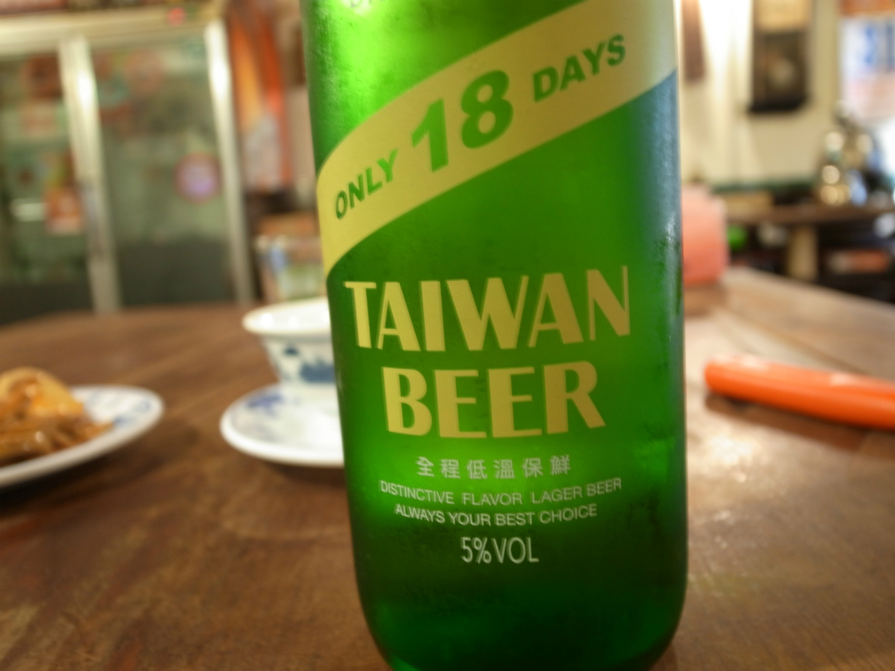 1268-201606_Taipei Travel Days 12
