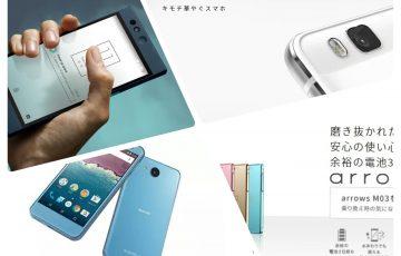 2016-smartphone