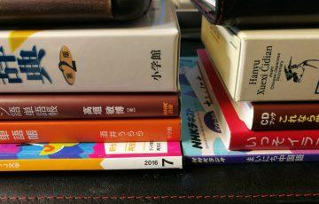 language-study-04