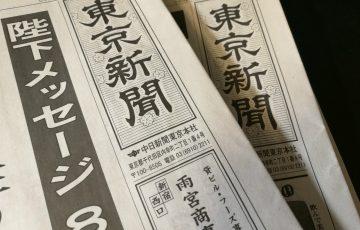 newspaper-01