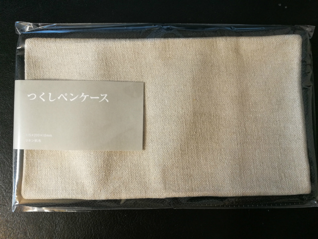 tsukushi-pen-case-01