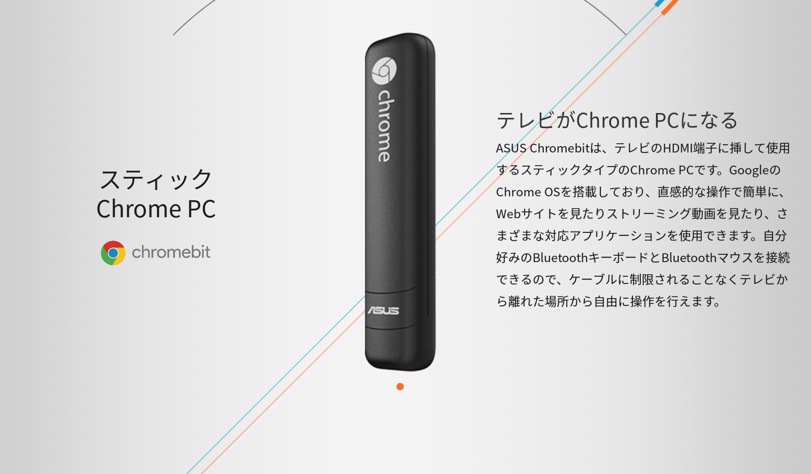 asus-chromebit-cs10-01