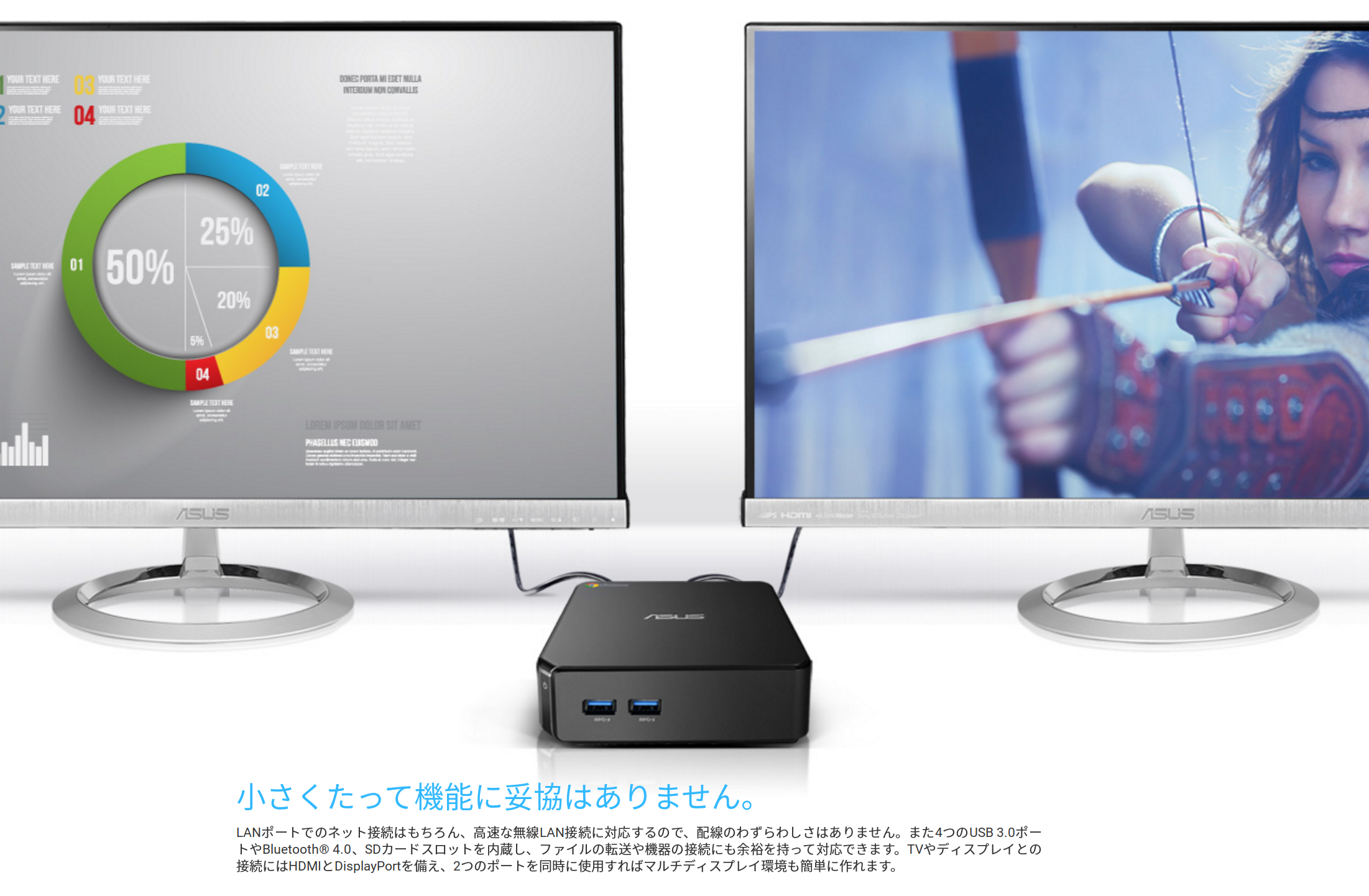 asus-chromebox-01