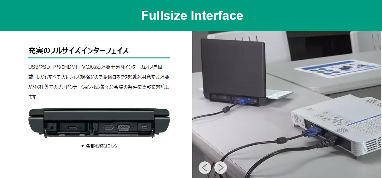 上記画像はキングジムの製品ページから使わせて頂きました。 http://www.kingjim.co.jp/sp/portabook/xmc10/