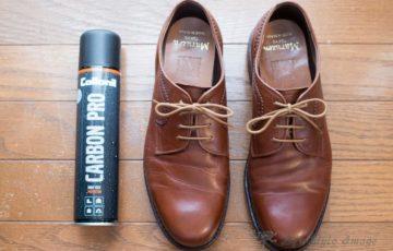 三交製靴ラギッドシューズとコロニル カーボンプロ