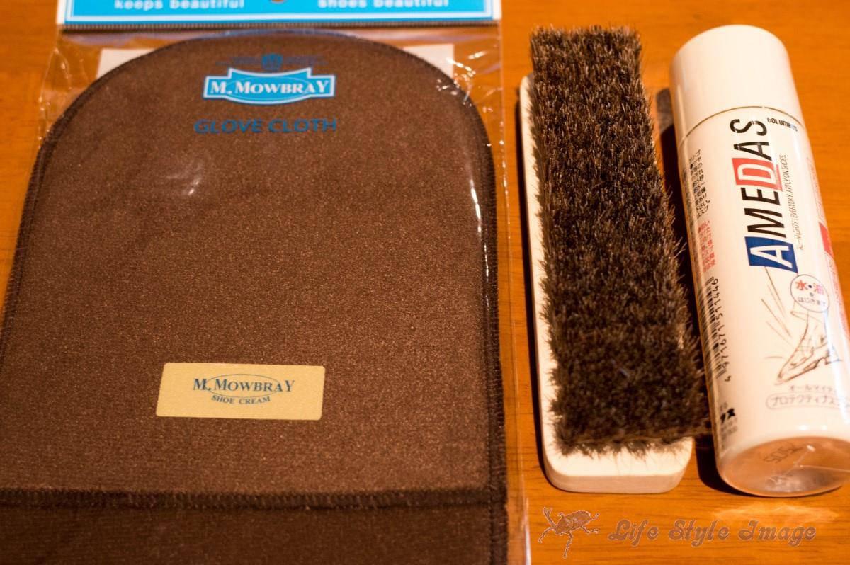 革靴のお手入れの基本となる「グローブ」と「ブラシ」のセットに「撥水スプレー」を加えました。