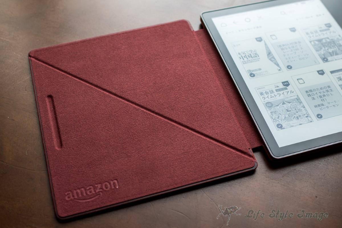 Amazon Kindle Oasis (Newモデル)用レザーカバー メルロー